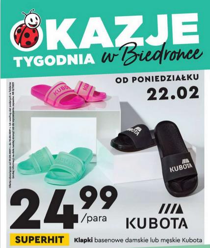 Screenshot_2021-02-22 Okazje tygodnia - 22 02 - Gazetka - Biedronka pl(1)