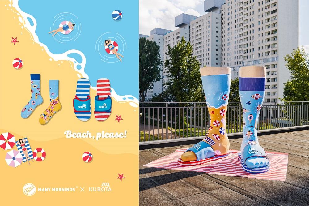 BeachPlease1